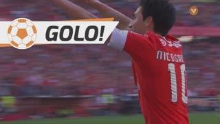 GOLO! SL Benfica, Gaitán aos 65', SL Benfica 3-0 CD Nacional