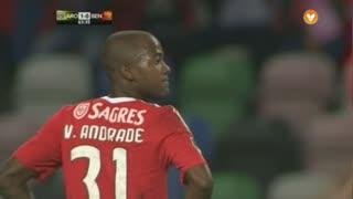 SL Benfica, Jogada, Victor Andrade aos 64'