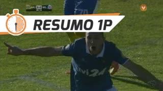 I Liga (6ªJ): Resumo FC Arouca 2-2 Os Belenenses