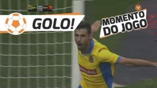 GOLO! FC Arouca, Roberto aos 3', FC Arouca 1-0 SL Benfica