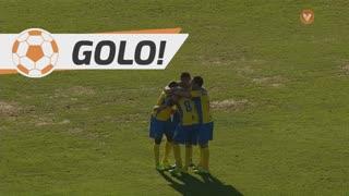 GOLO! FC Arouca, Mateus aos 35', FC Arouca 1-0 Vitória FC