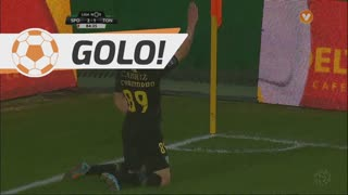 GOLO! CD Tondela, Salva Chamorro aos 85', Sporting CP 2-2 CD Tondela