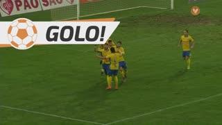 GOLO! FC Arouca, David Simão aos 19', FC Arouca 1-0 Estoril Praia