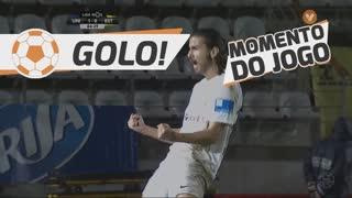 GOLO! Estoril Praia, Mendy aos 85', U. Madeira 1-1 Estoril Praia