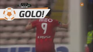 GOLO! Rio Ave FC, Hélder Postiga aos 23', Boavista FC 0-1 Rio Ave FC