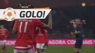 GOLO! SL Benfica, K. Mitroglou aos 13', FC P.Ferreira 0-1 SL Benfica