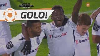 GOLO! Vitória SC, B. Saré aos 7', Vitória SC 1-0 FC Arouca