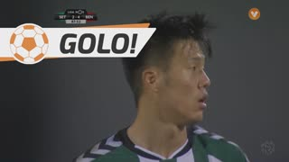 GOLO! Vitória FC, Hyun-Jun Suk aos 88', Vitória FC 2-4 SL Benfica