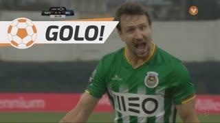 GOLO! Rio Ave FC, Ukra aos 25', Rio Ave FC 1-1 Belenenses SAD
