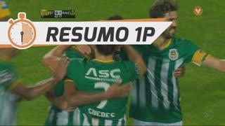 I Liga (8ªJ): Resumo Estoril Praia 2-2 Rio Ave FC