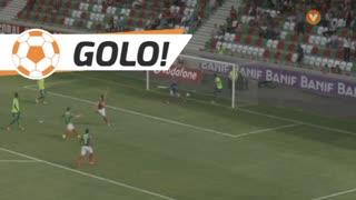 GOLO! Marítimo M., Rúben Ferreira aos 47', Marítimo M. 1-1 Vitória FC