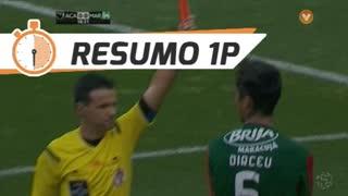 I Liga (7ªJ): Resumo A. Académica 1-0 Marítimo M.