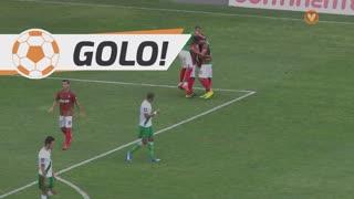 GOLO! Marítimo M., Dyego Sousa aos 30', Marítimo M. 1-0 Rio Ave FC