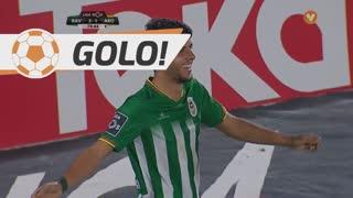 GOLO! Rio Ave FC, João Novais aos 79', Rio Ave FC 3-1 FC Arouca