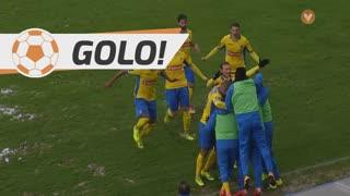 GOLO! FC Arouca, Lima aos 5', FC Arouca 1-0 U. Madeira
