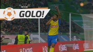 GOLO! FC Arouca, Gêgê aos 67', Sporting CP 5-1 FC Arouca