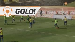 GOLO! Vitória FC, Salim Cissé aos 54', U. Madeira 2-1 Vitória FC