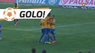 GOLO! Estoril Praia, Bruno César aos 75', Estoril Praia 2-0 U. Madeira