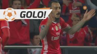 GOLO! SL Benfica, K. Mitroglou aos 13', SL Benfica 1-0 Rio Ave FC