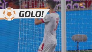 GOLO! SC Braga, Lazar Rosić aos 90', SL Benfica 3-1 SC Braga