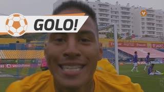 GOLO! Estoril Praia, Carlinhos aos 19', Estoril Praia 2-1 FC Arouca
