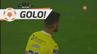 GOLO! Rio Ave FC, Jubal (p.b.) aos 41', Rio Ave FC 1-0 FC Arouca