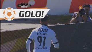 GOLO! Vitória SC, D. Texeira aos 12', GD Chaves 0-1 Vitória SC