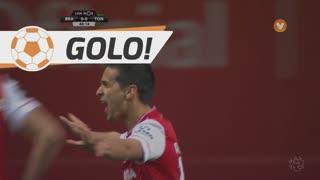 GOLO! SC Braga, Rui Fonte aos 49', SC Braga 1-0 CD Tondela