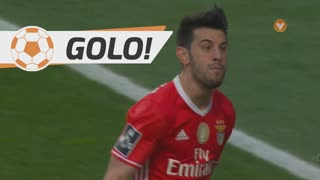 GOLO! SL Benfica, Pizzi aos 59', SL Benfica 1-0 CD Tondela
