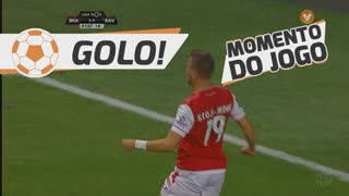 GOLO! SC Braga, N. Stojiljkovi? aos 90'+2', SC Braga 1-1 Rio Ave FC