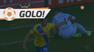 GOLO! FC Arouca, Walter González aos 5', CD Tondela 0-1 FC Arouca
