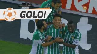 GOLO! Rio Ave FC, Ali Ghazal (p.b.) aos 49', Rio Ave FC 1-0 CD Nacional