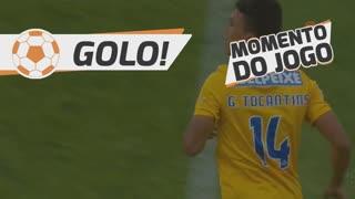 GOLO! Estoril Praia, Gustavo Tocantins aos 76', Estoril Praia 4-2 FC Arouca