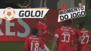 GOLO! SL Benfica, Lisandro López aos 51', FC Arouca 0-2 SL Benfica