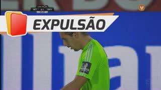 Rio Ave FC, Expulsão, Guedes aos 58'