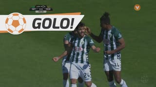 GOLO! Vitória FC, João Amaral aos 4', Vitória FC 1-0 Moreirense FC