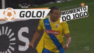 GOLO! FC Arouca, Walter González aos 85', FC Arouca 1-1 SC Braga