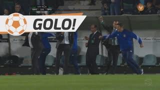 GOLO! Rio Ave FC, Guedes aos 36', Rio Ave FC 2-0 Sporting CP