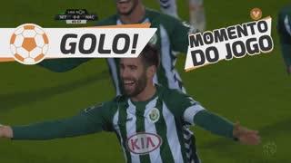 GOLO! Vitória FC, Frederico Venâncio aos 86', Vitória FC 1-0 CD Nacional