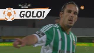 GOLO! Rio Ave FC, Guedes aos 54', Rio Ave FC 3-1 Moreirense FC