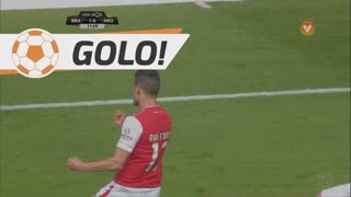 GOLO! SC Braga, Rui Fonte aos 12', SC Braga 1-0 FC Arouca