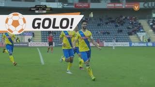 GOLO! FC Arouca, Nuno Coelho aos 83', CD Nacional 0-1 FC Arouca