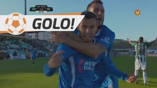 GOLO! CD Feirense, Machado aos 83', Vitória FC 1-2 CD Feirense