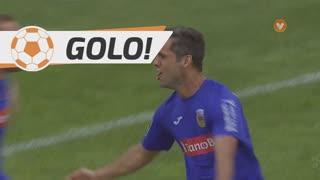 GOLO! FC Arouca, Adilson Goiano aos 1', Estoril Praia 0-1 FC Arouca