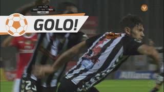 GOLO! CD Nacional, Tobias Figueiredo aos 64', CD Nacional 1-1 SL Benfica