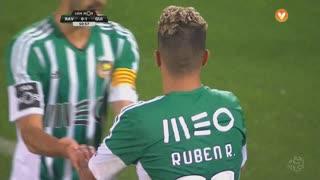 Rio Ave FC, Jogada, Rúben Ribeiro aos 51'