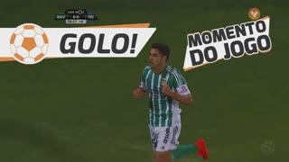 GOLO! Rio Ave FC, Rafa aos 90'+1', Rio Ave FC 1-0 CD Feirense
