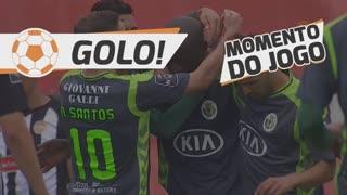 GOLO! Vitória FC, Edinho aos 74', CD Nacional 0-1 Vitória FC