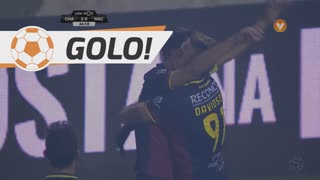 GOLO! GD Chaves, Davidson aos 45', GD Chaves 2-0 CD Nacional