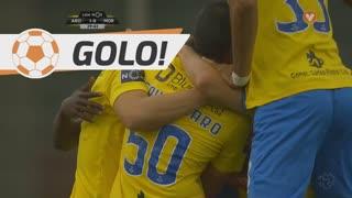 GOLO! FC Arouca, Tomané aos 30', FC Arouca 1-0 Moreirense FC